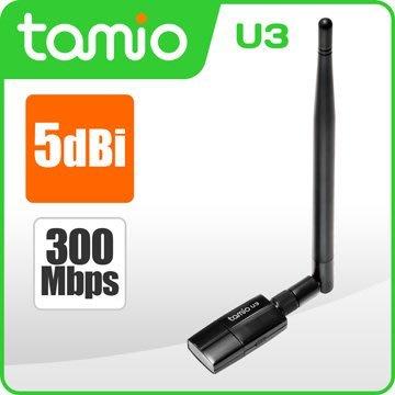 【須訂購】TAMIO U3 N300 WiFi無線網卡 2.4GHz最快可達300Mbps 搭配5dBi可拆式天線