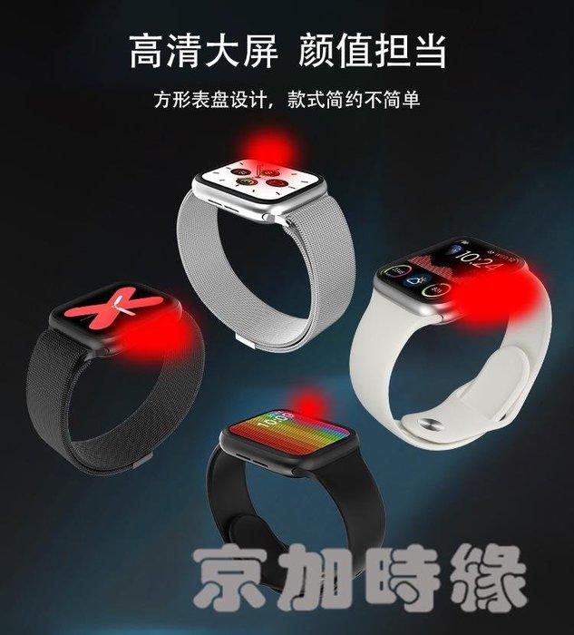 新款全觸摸W68智能手環手錶心率血壓血氧健康監測防水samrt watch