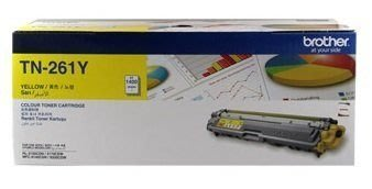 【OA補給站】含稅BROTHER TN-261Y原廠黃色碳粉匣 適用:HL-3170/MFC-9330CDW