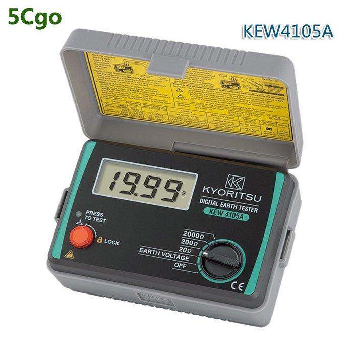 5Cgo【批發】日本KYORITSU克列茨共立4105AH接地電阻測試儀4102A共立 t561253220505