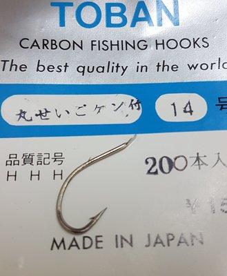 (小寶柑仔店)14號日本鉤-200支裝