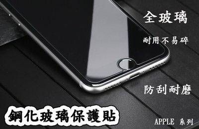 9H 鋼化玻璃 Samsung 三星 A70 A60 A50 A40s A20 A30 A7 A9 2018 適用保護貼 新竹縣