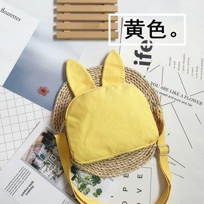 卡通日系少女可愛萌兔耳朵小包包零錢包帆布斜挎包單肩學生小挎包