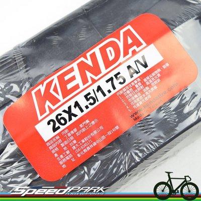 【速度公園】台灣建大公司貨 KENDA 高壓內胎 26x1.5/1.75 美式氣嘴 對抗高漲物價 一條價