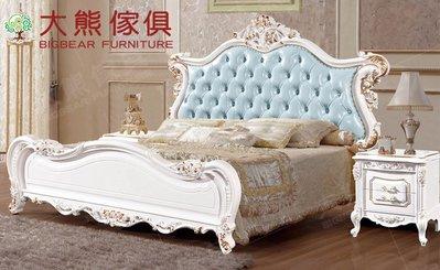 【大熊傢俱】 XSL 2015-16A 雙人床 新古典 床架 法式皮床 美式實木床 臥室家具 雙人床台