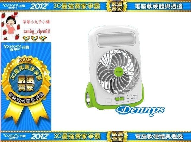 【35年連鎖老店】Dennys USB充電式LED燈5吋風扇(照明與風扇2用設計)FN-510有發票/1年保固
