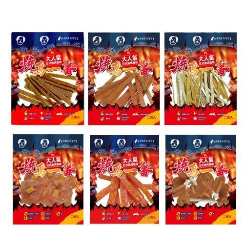 *WANG*【單包】燒鳥一番 日式燒烤風味零食·低脂肪 多種風味可選·狗零食