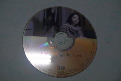 紫色小館78-1--------秀蘭瑪雅-心故事