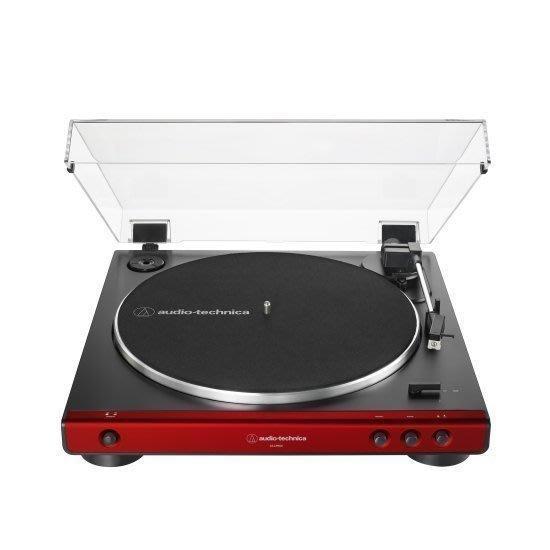 視聽影訊 公司貨 鐵三角 AT-LP60X BK 黑色 全自動黑膠唱盤播放器 唱片 播放器