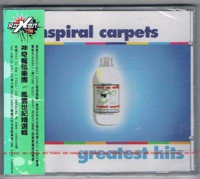 [鑫隆音樂]西洋CD-神奇魔毯樂團Inspiral Carpets:風雲世紀精選輯 (全新)免競標