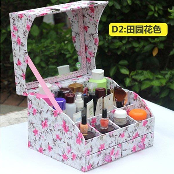 5Cgo【鴿樓】會員有優惠 36747459626 韓國公主帶蓋提手把整理收納箱化妝盒木質鏡蓋收納盒箱 化妝箱PU包