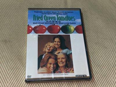 【李歐的二手洋片】全新未拆封 油炸綠番茄 DVD 奧斯卡最佳女配角 最佳改編劇本提名 下標=結標