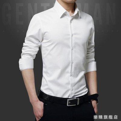 售完即止-春秋黑色襯衫男士長袖正韓休閒修身衣服寸衫薄款素面男裝白襯衣潮庫存清出(4-3T)