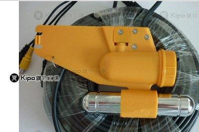 KIPO-水下攝影機/彩色鏡頭/水下20公尺/可視探魚器/地形探測 - OMC003001A