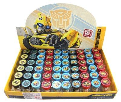 【卡漫迷】 大黃蜂 圓形 印章 10個1組 ㊣版 玩具 奬勵圖章 變形金剛 Bumblebee Transformers