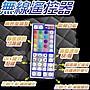 G7D70 迷你款 RGB 44鍵 市售型 最新款 全彩控制器(含遙控器) RGB 控制器 44鍵遙控器