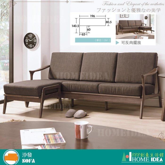 『888創意生活館』390-B242-06傑瑞淺胡桃咖啡布L型休閒椅組$21,800元(11皮沙發布沙發組L)新北家具
