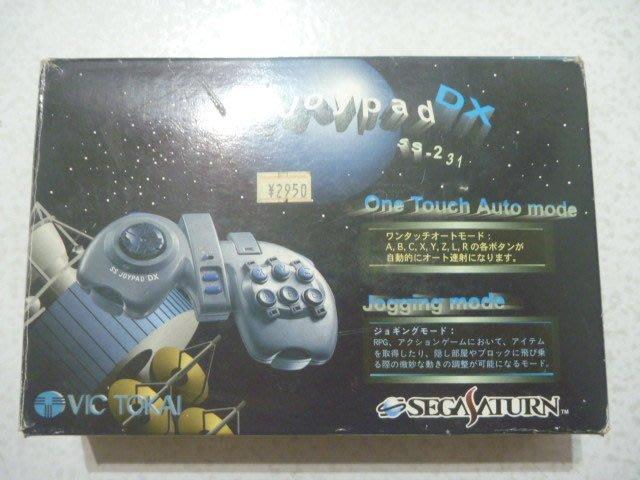 【~嘟嘟電玩屋~】SS JPYPAD 手把(有連發,SLOW )盒裝