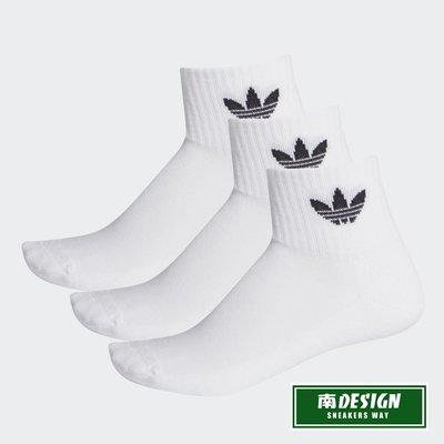 南◇2020 8月 Adidas Mid Cut Crew Socks FT8529 白 黑 3組入 毛巾底  男女款