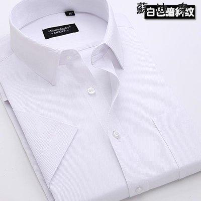 YEAHSHOP 短袖襯衫白色正裝半袖襯衣475049Y185