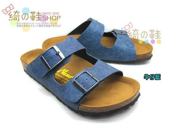 【超商取貨免運費】【女生柏肯鞋】New age 女生拖鞋款 1牛仔藍22 MIT 台灣製造 非勃肯鞋