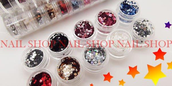 nail shop 星星形亮粉亮片超薄可當水晶指甲夾心5g~10入 星型.圓形.璀璨粉.光