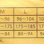 【e2life】日本製郡是Gunze 快適工房100% 純棉男內褲/ 三角褲 # KH5032 M/ L