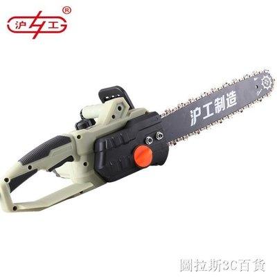 220V 滬工電鋸 家用伐木鋸木工電動工具多功能大功率迷你鏈條鋸電鏈鋸igo