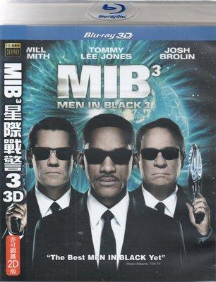 MIIIB 星際戰警3  BD 3D+2D 湯米李瓊斯 威爾史密斯 590900000253 再生工場02