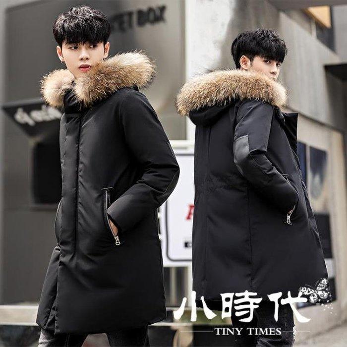 羽絨服 新款男士中長款青年加厚潮流修身大毛領外套