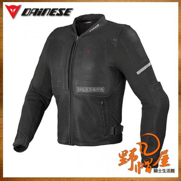 三重《野帽屋》來店再優惠!Dainese City Guard D1 防摔衣 戰甲 7件式護具 全網眼 夏季。黑