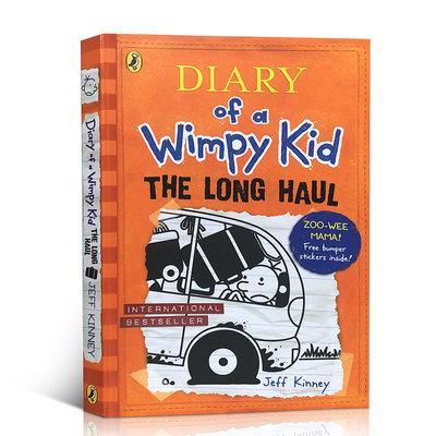 進口英文原版 Diary of a Wimpy Kid 9小屁孩日記系列The long haul兒童英語故事童書小學生