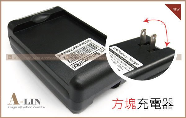 《阿玲》 CANON PowerShot S95 IXUS IXY 85 25 95 SD770 SD1200 充電器