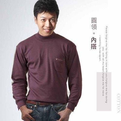 【大盤大】(N11-628) 紫色 圓領內搭 內刷毛 男 女 毛衣 高領 套頭 立領 口袋 發熱衣 情人 保暖 降溫 禮