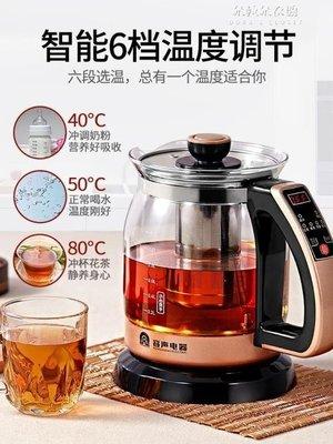 ZIHOPE 養生全自動加厚玻璃煮茶器黑茶電熱迷你辦公室保溫花茶壺家用ZI812