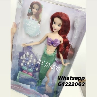 Disney Store the little mermaid Ariel Hair Play Doll美國迪士尼 美人魚髮廊美髮玩具公仔 11.5吋高