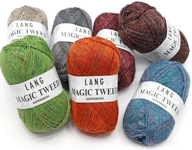 編織毛線 LANG MAGIC TWEED 馬克花呢線~多色任選~手工藝材料、編織書、編織工具 ~【彩暄手工坊】