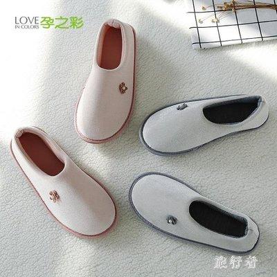 軟底包跟厚底防滑月子鞋 春秋防水夏季薄款孕婦產后室內拖鞋 BT3104