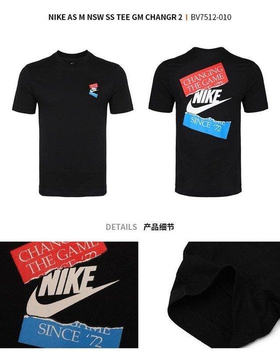 『Fashion❤House』新款Nike短袖情侶款運動短袖運動短T時尚潮流百搭短袖男款女款情侶款短袖