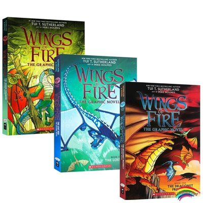 英文原版 Wings of Fire Graphic Novel3冊 The Dragonet Prophecy/The Lost Heir兒童漫畫讀物 英文版