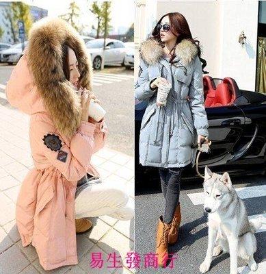 【易生發商行】冬裝羽絨服女韓版修身顯瘦大毛領加厚中長款連帽外套潮F6014