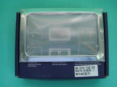 ☆小傑車燈家族☆全新高品質賓士W210 W140 W124 W202鍍鉻排檔框.冷氣出風口框