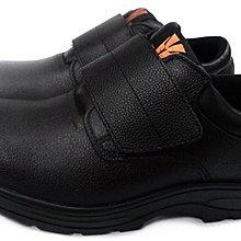 美迪- 悍馬H993廚師鞋/防水工作鞋/防滑鞋-鋼頭防護鞋-台灣製~(有鋼頭)