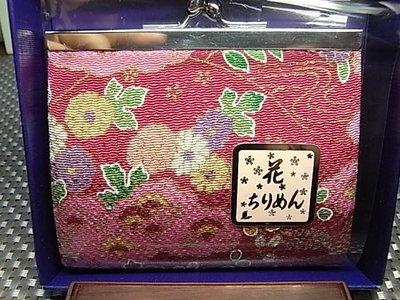 織棉日式小零錢包