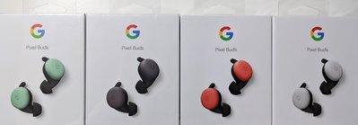 Google Pixel Buds2