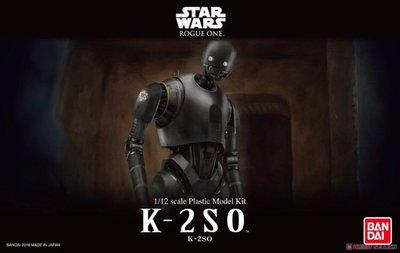 Bandai 1/12 星球大戰 Star Wars K-2SO (プラモデル) ¥2,640