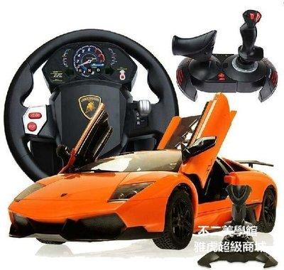 【格倫雅】^美致遙控車蘭博基尼方向盤遙控汽車可充電合金兒童玩具賽車漂移 兒411[g-l-y