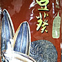 香瓜子焦糖 葵瓜子 盛香珍豐葵 香瓜子-台灣製造-3公斤裝