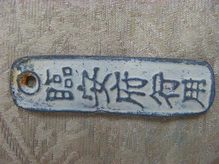 (康熙盛世)編號M009---青銅古幣...@直購價499元