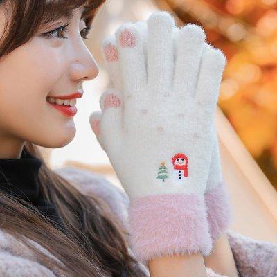 毛線手套冬天女ins可愛卡通五指防寒保暖分指寫字學生韓版觸屏秋 【雙十二狂歡購】